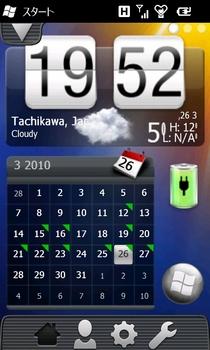 20100326195225.jpg